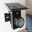 Rekacipta.net - Lampu Solar 02