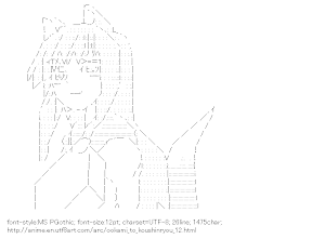 [AA]Horo (Ookami to Koushinryou)
