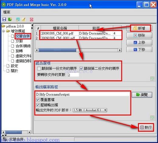 pdfsplit_001.jpg
