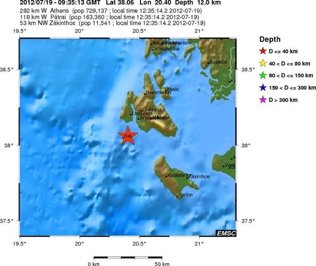 Μικρός σεισμός, 3.1 ρίχτερ, στην Κεφαλονιά πριν από λίγο – alert