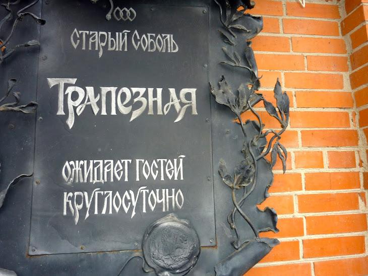 nevyansk-133.jpg