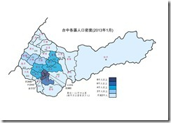 臺中市人口密度_全