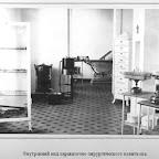 Хирургический павильон больницы