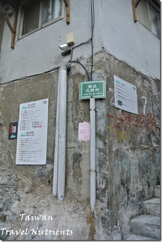 寶藏巖國際藝術村 (12)