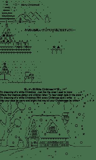 TwitAA 2014-12-24 18:58:27