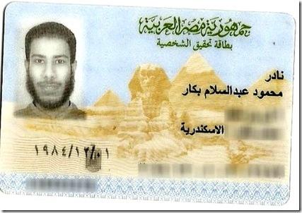 Nader Mahmoud Abdulsalam Bakkar