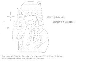 [AA]Kotiya Sanae (Touhou)