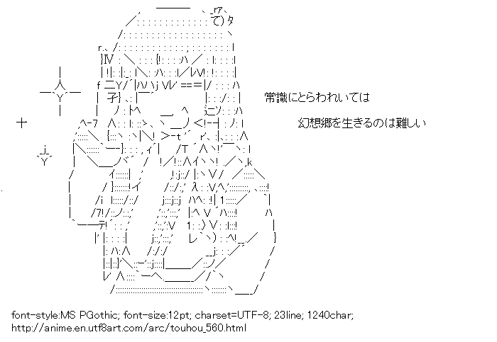 Touhou,Kotiya Sanae