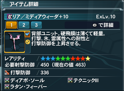 2014-12-08 19_08_59-Phantasy Star Online 2
