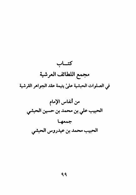 lataife_3archiya0001