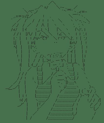 惣流・アスカ・ラングレー アイスクリーム (エヴァンゲリオン)