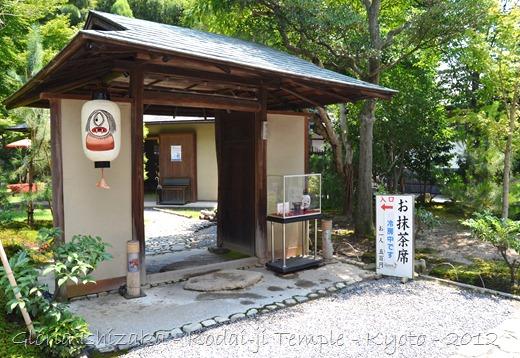 Glória Ishizaka - Kodaiji Temple - Kyoto - 2012 - 48