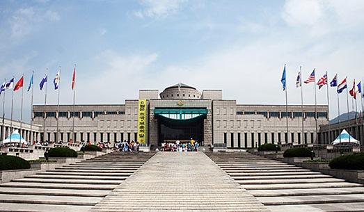 seoul_war_memorial