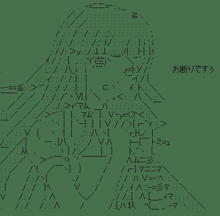 罪木蜜柑「お断りですぅ」 (ダンガンロンパ)