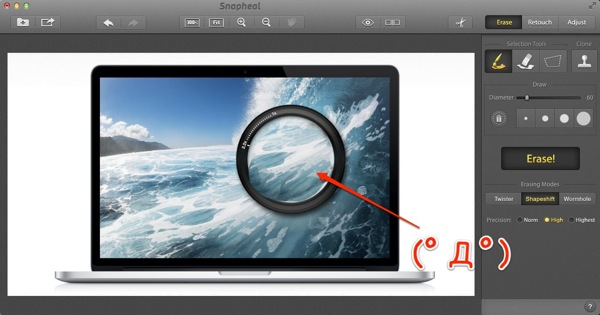 5mac app photography shapheal 1