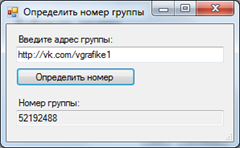 адрес_группы_вк