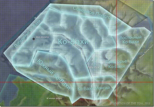 Ko-Wahi_regions_rus