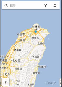 Google maps iphone-01