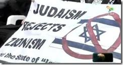 Judaísmo rejeita Sionismo.