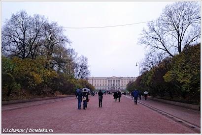 Дорога к Королевскому дворцу . Осло.