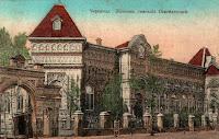 г. Черкассы Киевской губ. фото нач. ХХ века