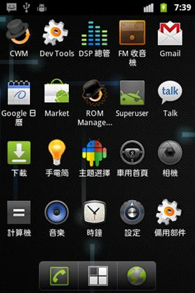 screenshot-1319283585237