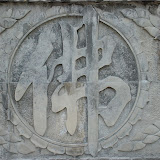Leshan - Dafo's park