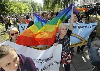 Parada Gay Kiev 2013