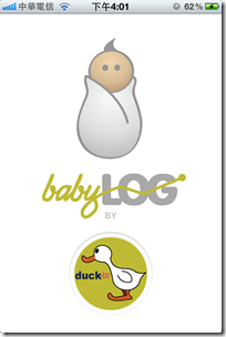 Babylog_04