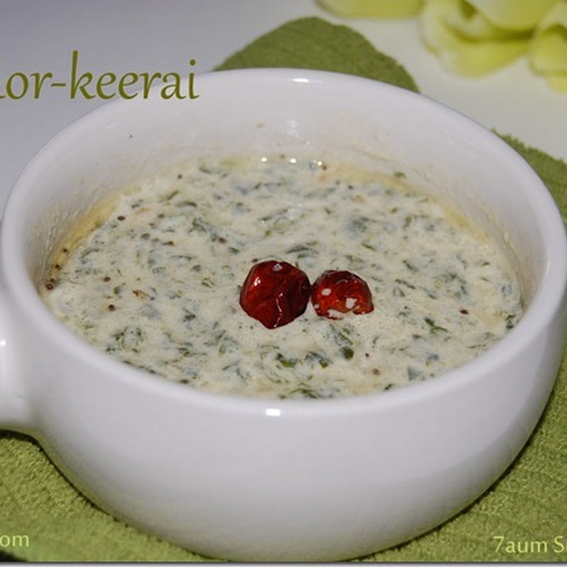 Mor-Keerai / Spinach in yogurt gravy