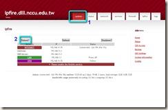 2011-09-01_132305 reboot
