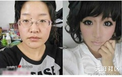 chinese girls makeup before and after  (11)