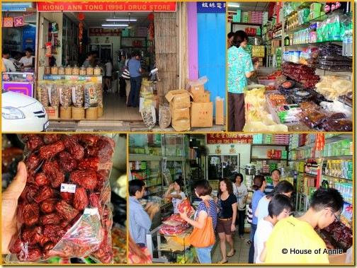 Kiong Ann Tong Drug Store, Sarikei