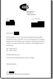 Markus sucht den Super Job!: Post vom AMS!