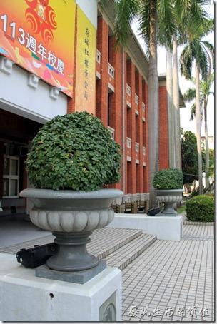 台南大學12