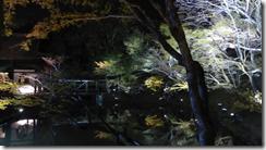 螢幕截圖 2014-09-13 21.30.31