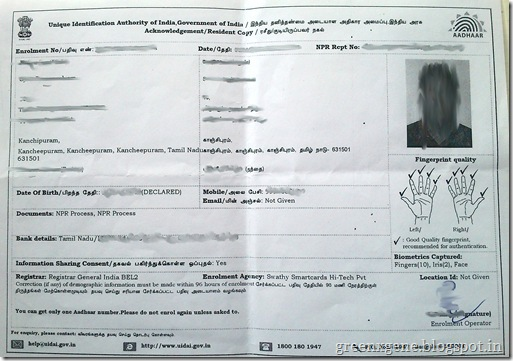 Aadhar Card Receipt - Unique Identification Authority of India Enrolment
