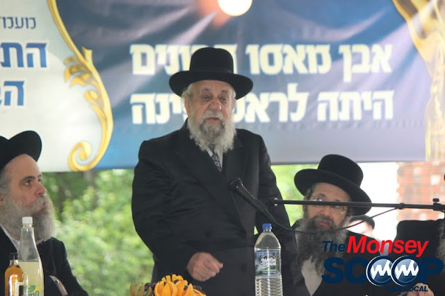 Ground-Breaking Ceremony At Khal Park Avenue in Airmont (Moshe Lichtenstein) - IMG_2314.JPG