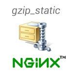 nginx_gzip_static