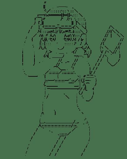 松岡咲子 水着 (みつどもえ)
