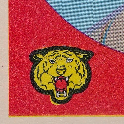 1959 Topps 256 Jerry Davie yellow logo variation