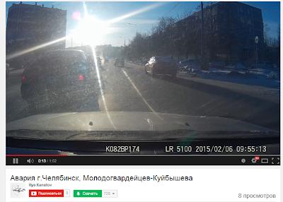 2015-02-06 14-48-49 Скриншот экрана.png