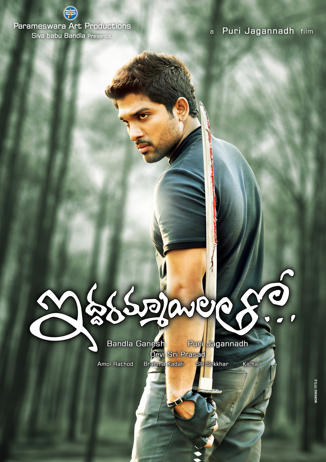 Image Result For Action King Arjun