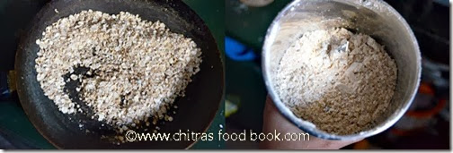 oats idli step by step picture