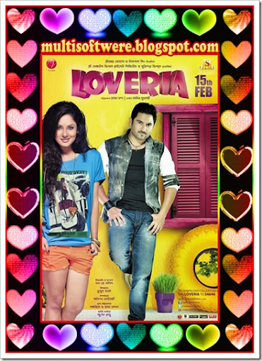 Images of Loveria Dvdrip Bengali Full Movie Mediafire Download