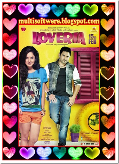 Images of Loveria Bengali Movie Songs Total And Video Free Download