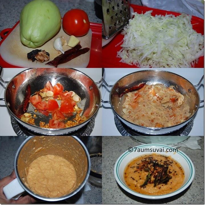 Chow chow chutney process