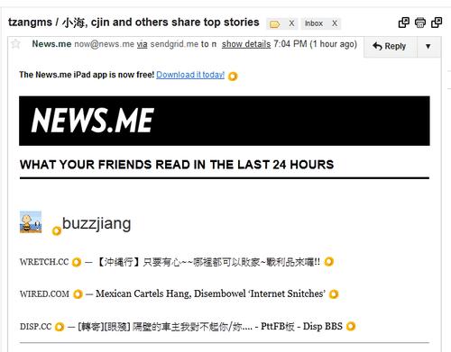 news.me-01