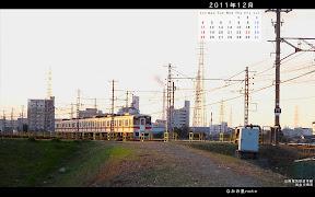 2011年12月16対10ワイド壁紙山電.jpg