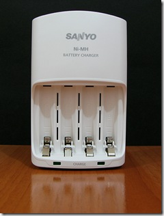150085IMG_2173_Sanyo-Eneloop-Power-Pack_Charger
